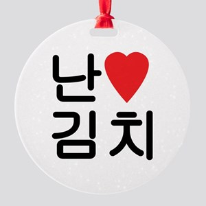 I Heart [Love] Kimchi Round Ornament